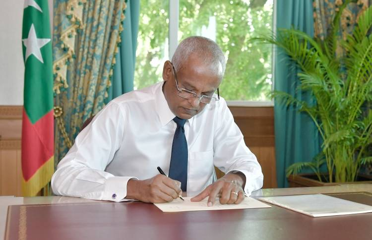 President Solih ratifies second amendment to Criminal Procedure Code