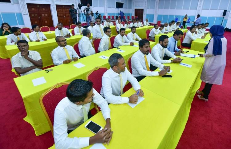 MDP parliamentary group shoots down menstrual leave amendment