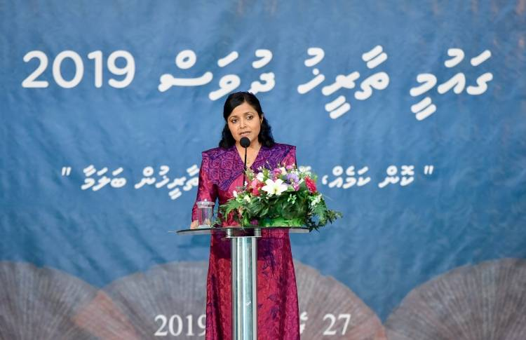 Maldives to establish regional museums