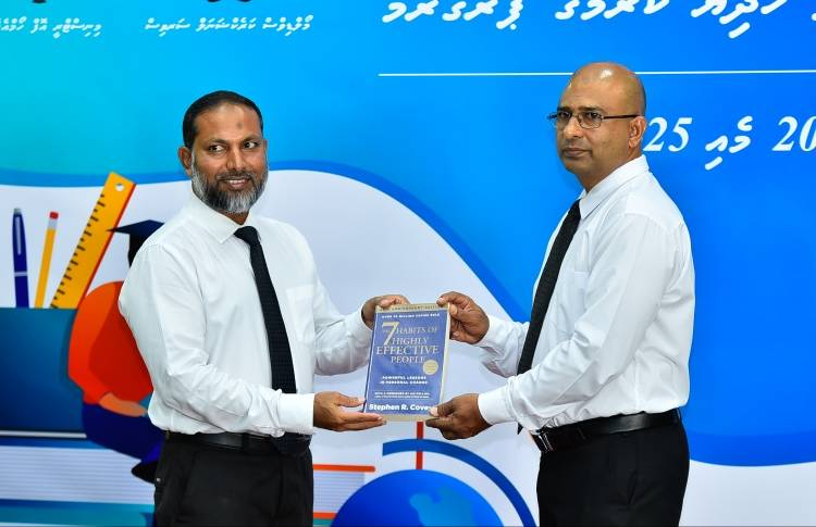 Maldives holds book donation programme for jails