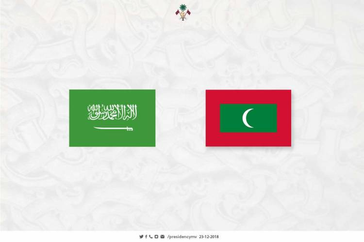 Maldives establishes consulate office in Saudi Arabia