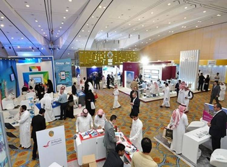 28-30 March 2019 MATATO to participate in Riyadh Fair 2019