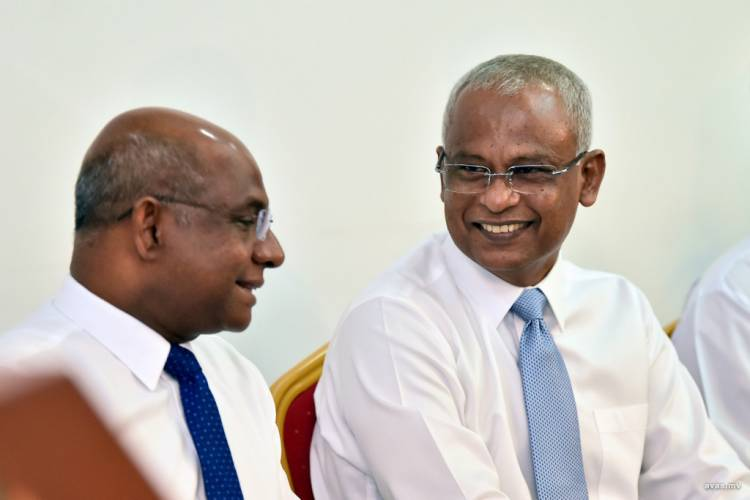 EU provides EUR 3 mln grant funding to the Maldives