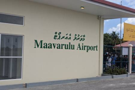 National carrier to fly to Maavarulu from July 1