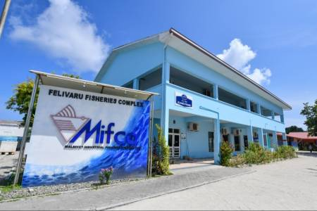 Govt to expand MIFCO facilities via Indian credit line
