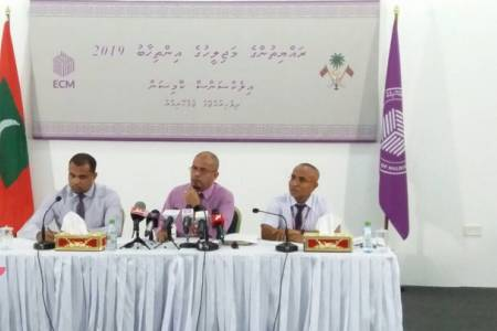 EC to publicize party audit reports and candidate financial statements