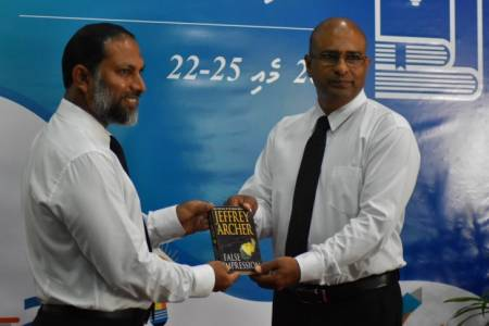 Over 2,000 books donated to prisons: Home Ministry