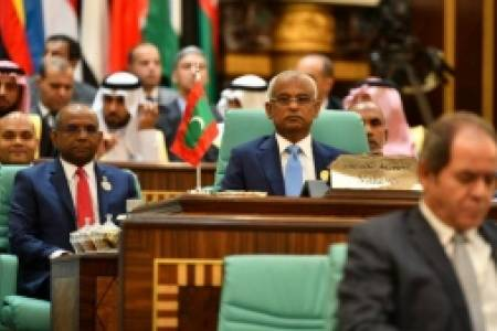 President Solih attends 14th OIC summit