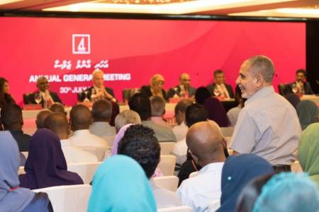 BML to divide MVR 129 million between shareholders