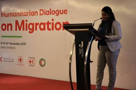 MRC, BDRCS host Humanitarian Dialogue on Migration