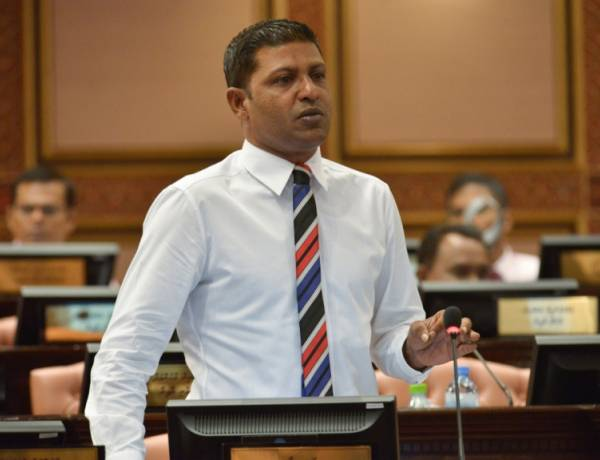 MP Riza summoned for questioning over human trafficking allegation