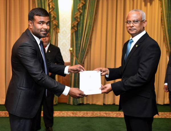 Maaniu appointed to the Judicial Service Commission